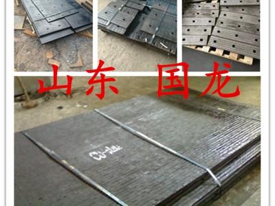 耐磨板为何广泛好评  堆焊耐磨板效果受待见