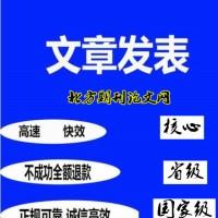 《南京师范大学学报》综合性学术期刊2021年约稿
