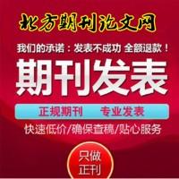 综合性社会科学类学术期刊《南京工程学院学报》征稿