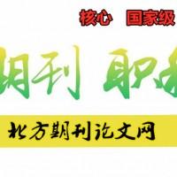 《杭州电子科技大学学报》杭州电子科学大学主办期刊征稿