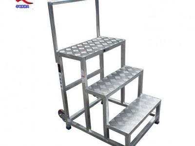 华峰牌铝合金移动踏步梯登高作业梯