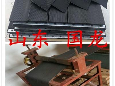 防尘帘也叫挡尘帘 您需要get更多挡煤帘的信息