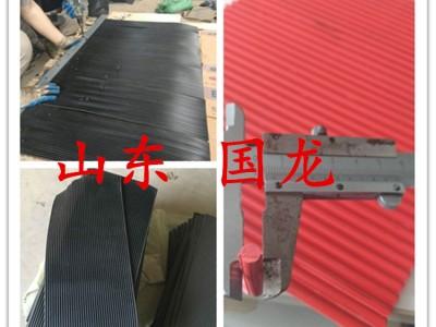山东导料槽挡煤帘出口防护  挡尘帘更好用