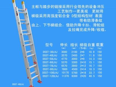 华峰牌铝合金伸缩梯子装修户外抽拉工程梯