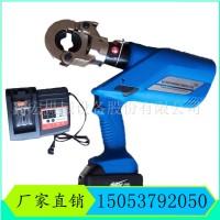 电动液压钳充电式压线钳便携式电动端子钳多功能电工电缆压接钳
