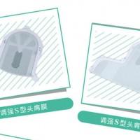 放疗调强定位膜 低温热塑板 放疗膜