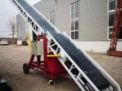 建筑沙石皮带运输设备 移动折叠皮带输送机生产厂家