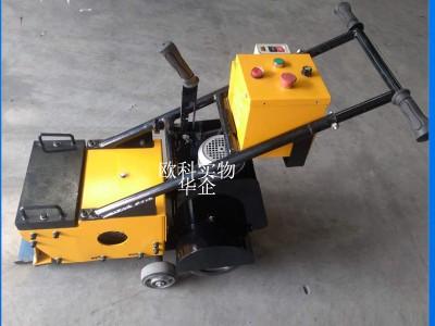 旧场地翻新铲除机 双电机劲更足铲削机 塑胶跑道铲除机