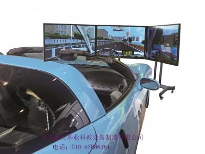 ZG-DG4型真车改装汽车模拟器