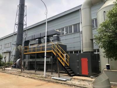 衡水工业废气处理成套设备  voc废气处理设备厂家