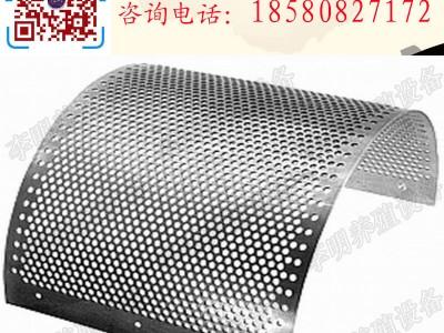 不锈钢筛网 养殖设备 不锈钢筛片 不锈钢筛板 冲孔网