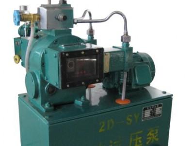 高压试压泵是公司经过多年的技术积累