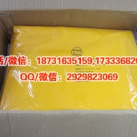 YS241-01-04绝缘包毯高压树脂绝缘毯电杆绝缘包毯