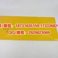 YS241-01-04绝缘包毯高压树脂绝缘毯电杆包毯遮盖毯