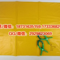 YS绝缘包毯YS241-01-04树脂绝缘包毯电线杆包裹毯