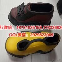美国进口绝缘套鞋51530深根绝缘套鞋绝缘防护套鞋带电作业用