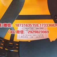 绝缘安全帽YS125-03-01树脂绝缘安全帽绝缘安全头盔
