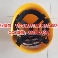 电力防护头盔绝缘安全帽YS125-03-01树脂绝缘安全帽