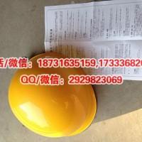 日本绝缘安全帽YS125-03-01黄色绝缘安全帽防护安全帽