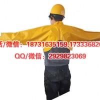 日本绝缘披肩YS126-01-04高压树脂绝缘披肩绝缘肩套