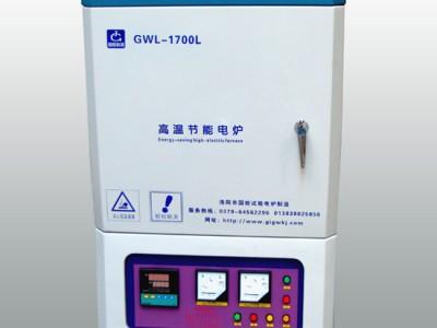 厂家供应箱式电炉 高温箱式电炉  GWDL厂家直供
