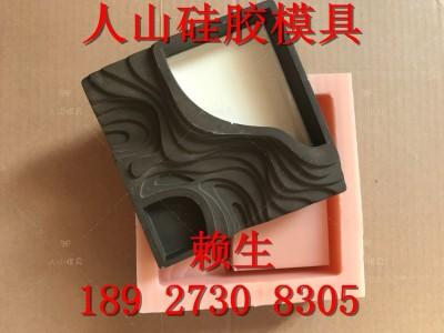 床头、床尾硅胶模具制作