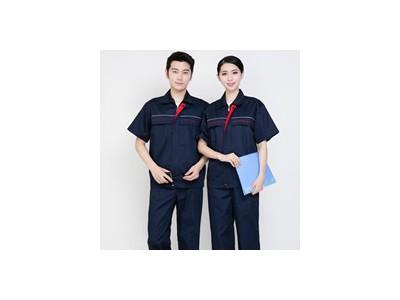 为何企业要给员工定做工作服  二十年定制经验  风华服装