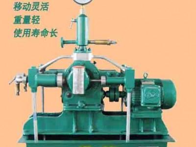 4DSY型电动系列试压泵维护与保养非常简单