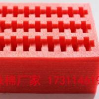 温江珍珠棉袋 温江EPE包装厂