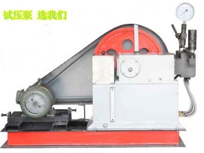 压力自控打压泵准备工作鸿源机械