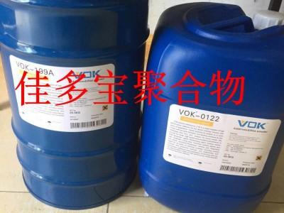 沃克尔VOK-SPS替代科莱恩 SPS硅酸盐涂料助剂