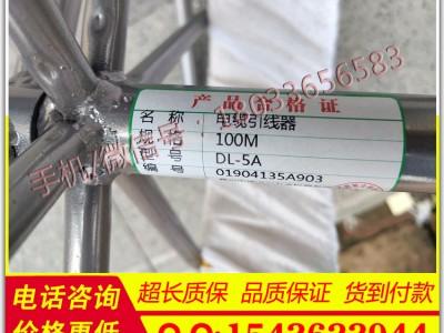 承装修四级资质电缆引线器电力杆塔组立和架线设备