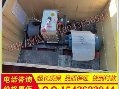 承装修试四级设备供应电动绞磨机各地资质均可办理