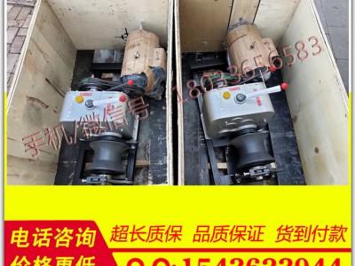 承装修试资质专用四级电动绞磨机50kN电力许可证工具
