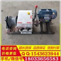 四级电力承装电动绞磨机50kN电力设备可租售