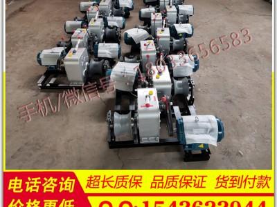 承装修试资质所需产品电动绞磨机50kN四级升级资质机具