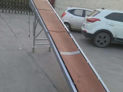 销售输送机 建筑 化工 粮食 食品 铸造带式折叠皮带输送机