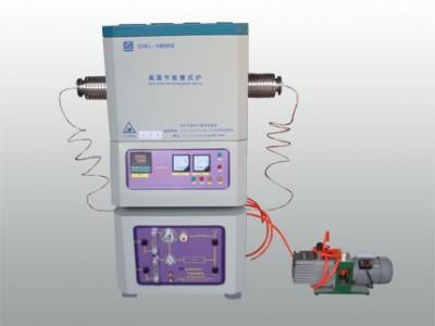 GWDL厂家热卖真空管式电炉(可通气体控制柜)真空管式炉