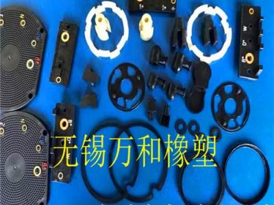 江苏 电器橡胶配件、塑料零配件 专业厂家