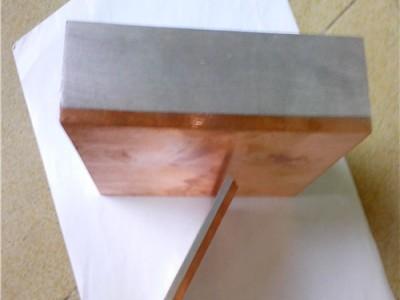 金化工电工多领域铜铝复合板定制加工厂家