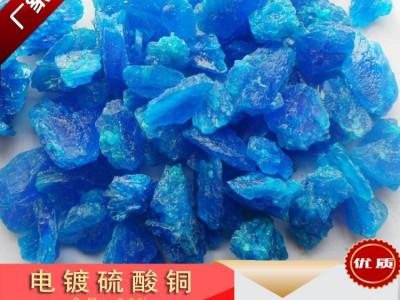 重庆硫酸铜厂家
