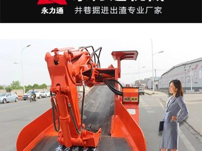 1.2米小型矿用扒渣机|煤矿防爆扒渣机|扒渣机厂家