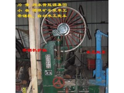 80型木工带锯机 湖北带锯机 天门带锯机锯板机