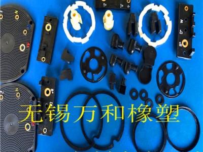 专业 小型注塑配件 小型塑胶零部件 生产厂家