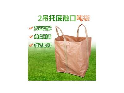 泸州水泥集装袋 水泥吨包袋厂家