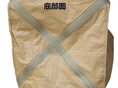 泸州防水吨袋 泸州垃圾焚烧吨袋