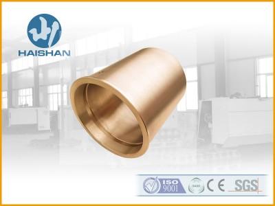 铜套 造纸设备厂家铸造C95700铝青铜套无气孔无砂眼