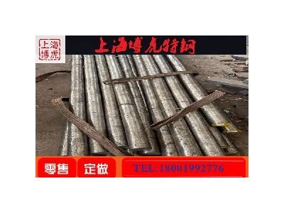 今日快讯:S136圆钢/钢板/棒材@虎材快讯