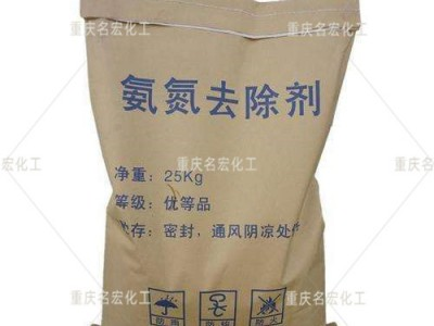 重庆氨氮去除剂