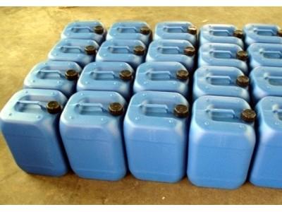 重庆工业清洗剂除油剂